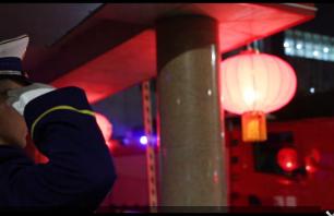 德州消防2020新春公益微电影——团圆,你从未缺席