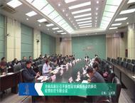 济南高新区召开新型冠状病毒感染的肺炎疫情防控专题会议