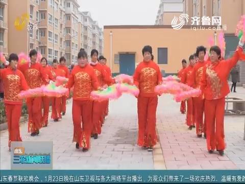 【新春走基层】济南:搬出黄河滩 欢喜过大年