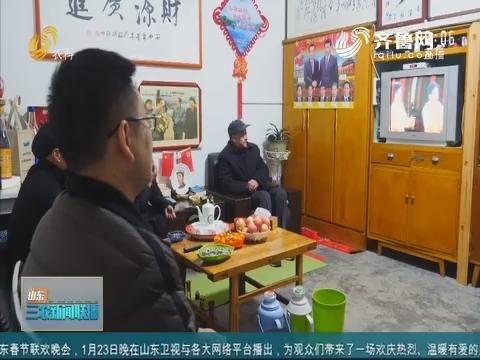 【喜迎新春佳节】一场好春晚 最爱中国年