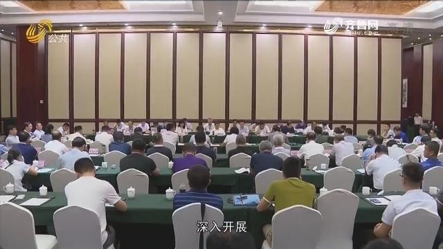 20200126《问安齐鲁》:山东省应急厅 科学规划 锤炼队伍