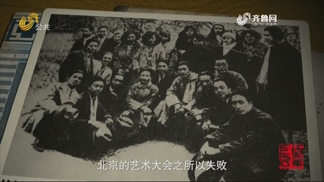 百年巨匠林风眠第四期——《光阴的故事》20200127