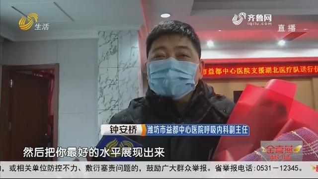 """""""逆行者""""钟安桥:我是党员 我义不容辞"""