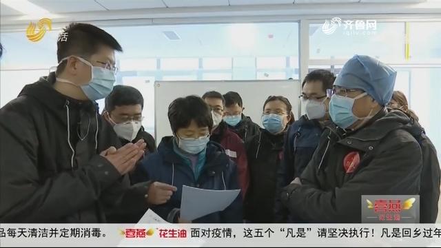 山东医疗队28日正式进驻大别山区域医疗中心