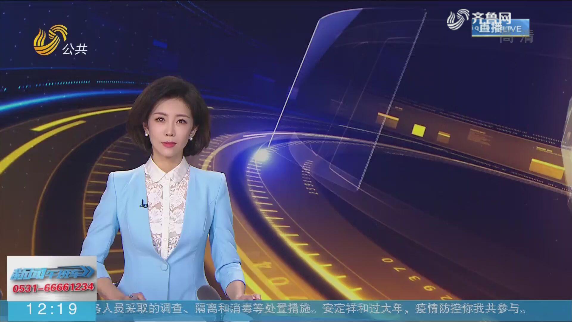 """【众志成城 抗击疫情】淄博:为了16000多名村民 女医生成""""落跑新娘"""""""