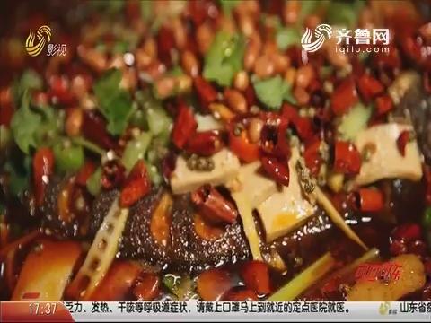 20200130《你消费我买单之食话食说》:特派员小琳的秘密美食基地(济南)