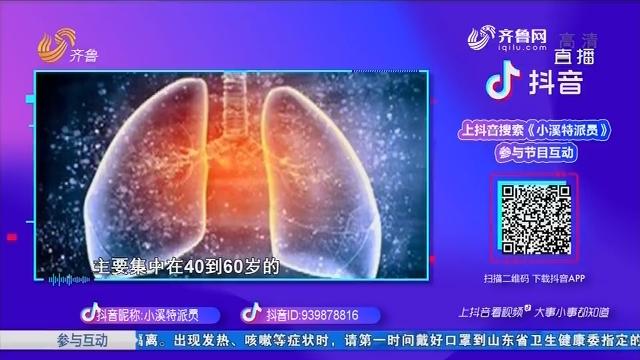 【抖音小溪特派员】预防新型冠状病毒感染的肺炎