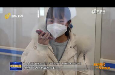 【众志成城 抗击疫情】湖北黄冈大别山区域医疗中心首例新型冠状病毒感染的肺炎患者治愈出院