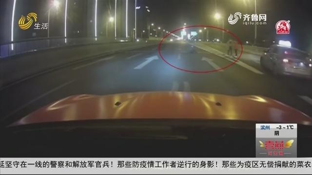 济南:男子高架桥殴打他人 19小时被抓