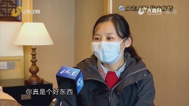 调查:众志成城 抗击疫情