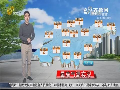 看天气:山东省各地最高气温实况