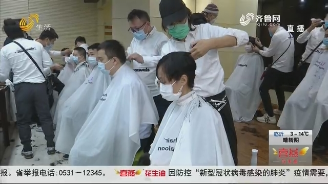 济南:告别20年的长发 为抗击疫情而战