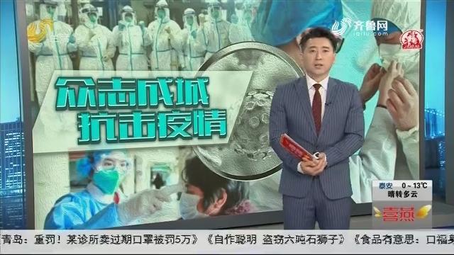 好消息!潍坊市首例新冠肺炎患者出院