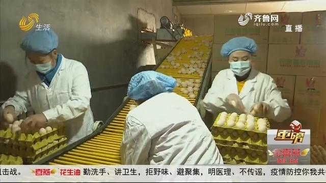 【重磅】20万枚鸡蛋 2万箱酸辣粉2月8日发车