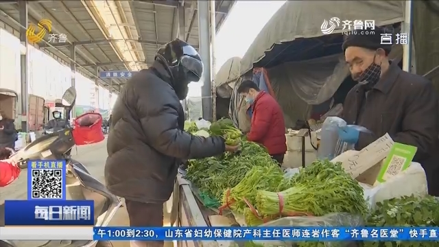 济南蔬菜批发市场:抓好防疫 保障供应