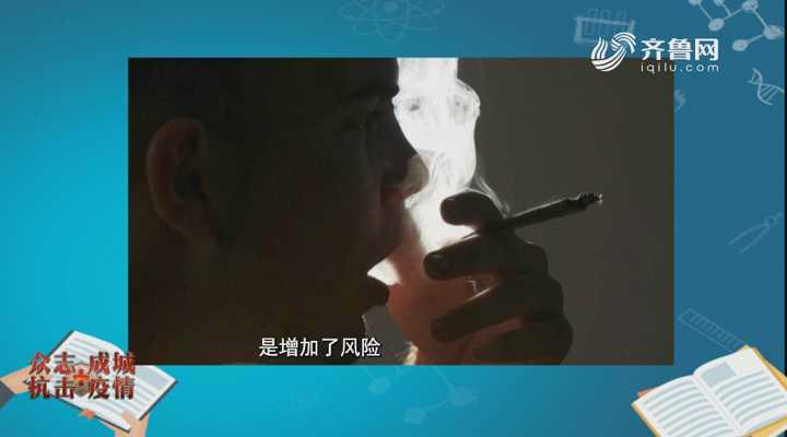 专家辟谣:抽烟喝酒抵抗新型冠状病毒?假的!