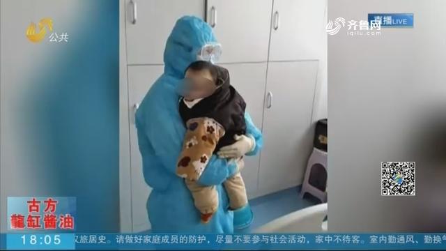 【众志成城 抗击疫情】治愈啦!大别山区域医疗中心收治的最小患者一家出院