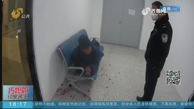 """为""""蹭吃蹭住""""?青岛一男子谎称从武汉返回被行拘"""
