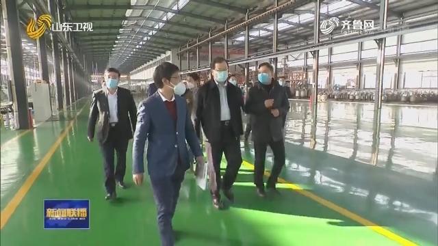 【众志成城 抗击疫情】省领导督导新冠肺炎疫情防控工作