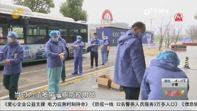 """【帮办在武汉】山东""""最壮大""""医疗队进驻武汉方舱医院"""