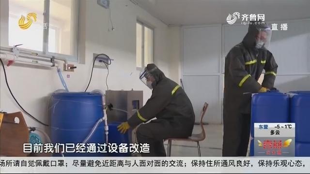 烟台:消毒产品生产企业 开足马力保供应