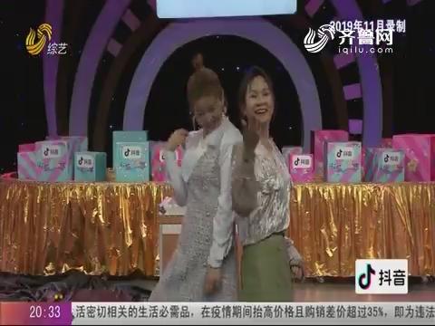 20200215《快乐大赢家》:吴沁演唱《乘梦飞翔》