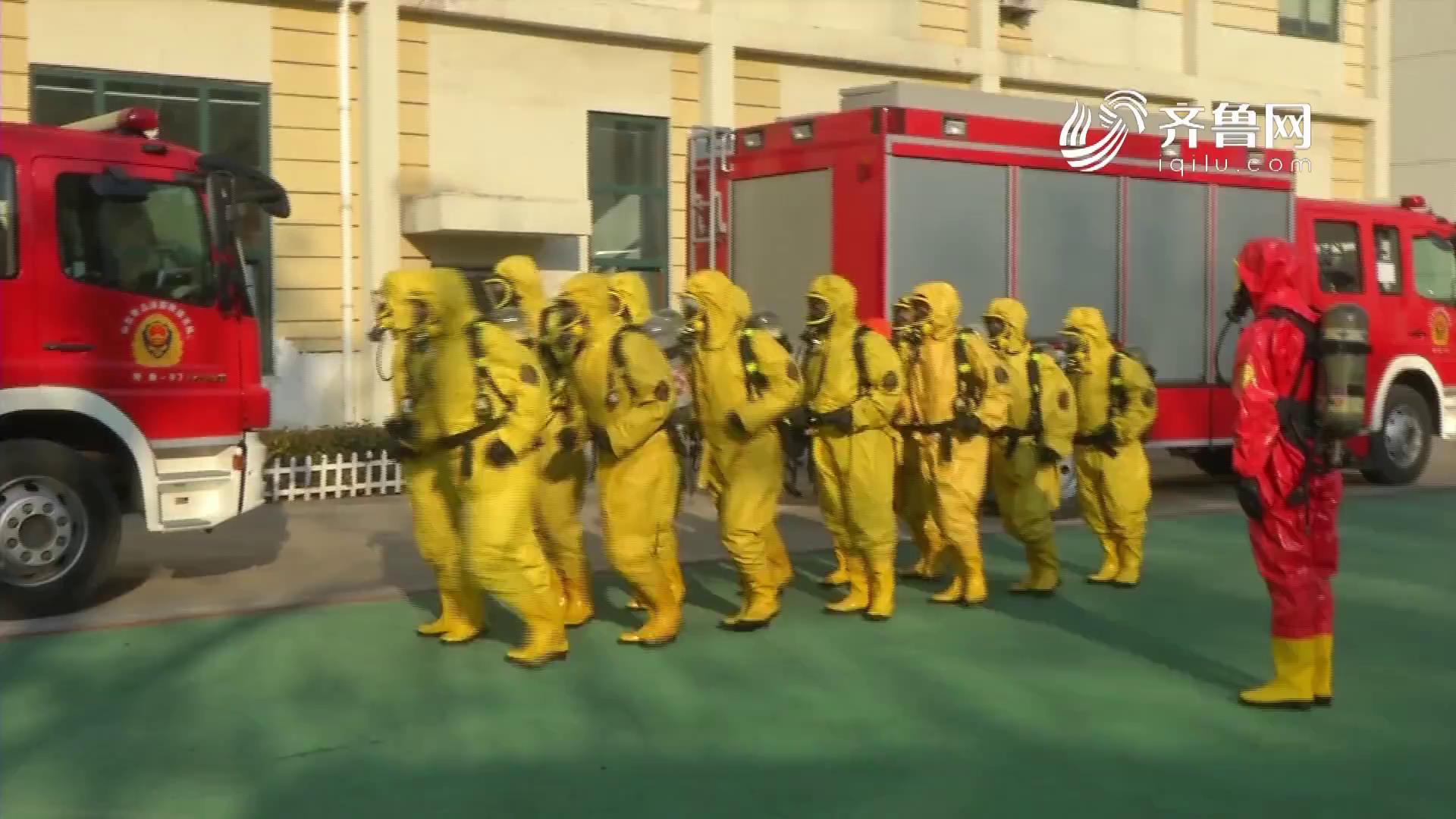 《问安齐鲁》20200216:山东:建立健全应急救援力量联调联战工作机制