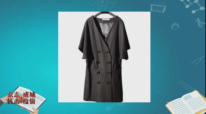 《民生实验室》:带毛领或短绒的外套更容易吸附病毒?