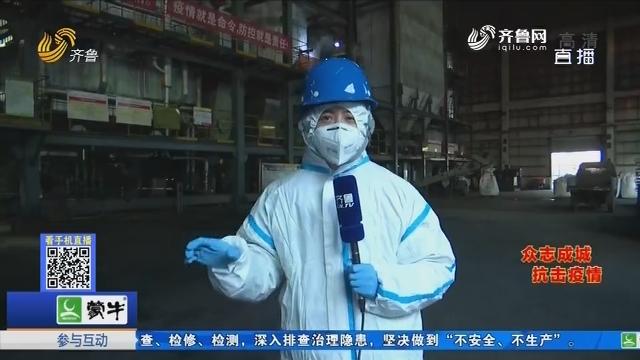 记者探访:废弃口罩最后流向哪?