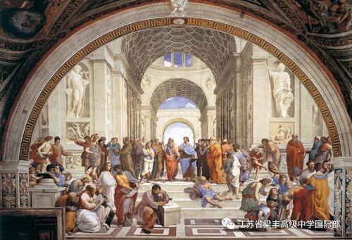 西方文明的源头——古希腊古罗马(第三课)