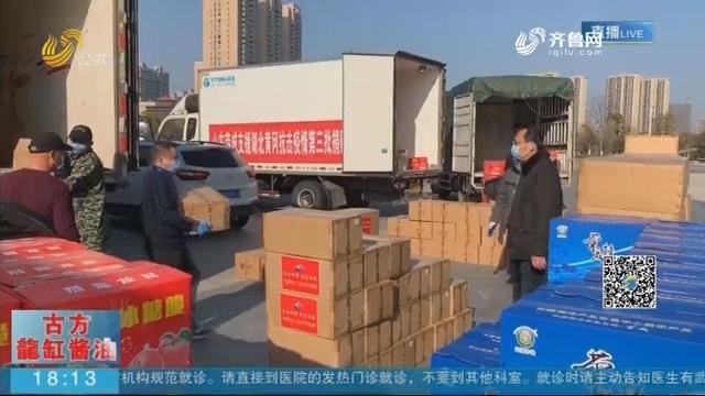 从鲅鱼水饺到苏打水 山东爱心企业为医护人员献爱心