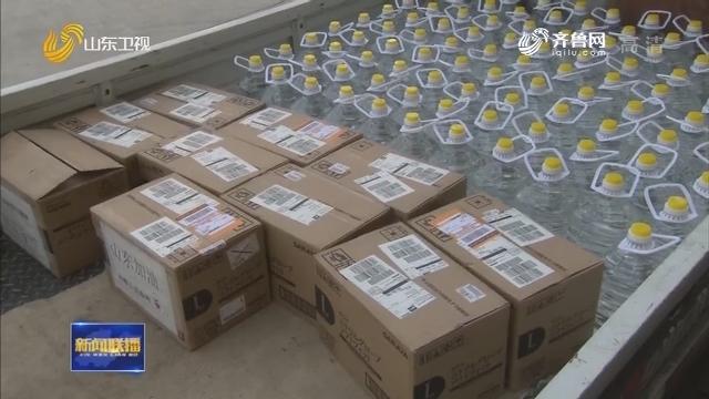 【众志成城 抗击疫情】日本和歌山县捐赠物资送抵山东三家医院
