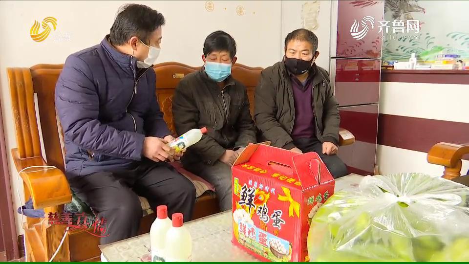 慈善真情:阳信县商店镇——保障贫困户在疫情防控期间生活无忧