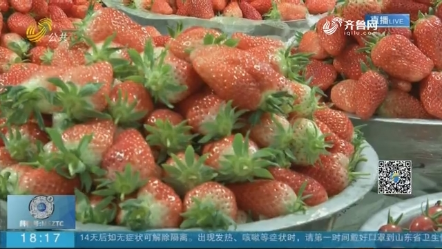 济南菜市场:供应充足 整体价格稳中有降低