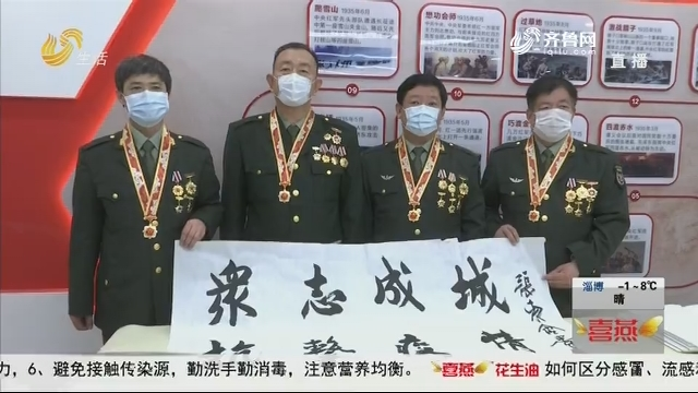 抗击疫情 退役军人在行动