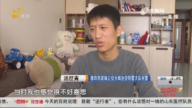 """潍坊:坚守20多天 """"钢铁""""民警晕倒""""疫""""线"""