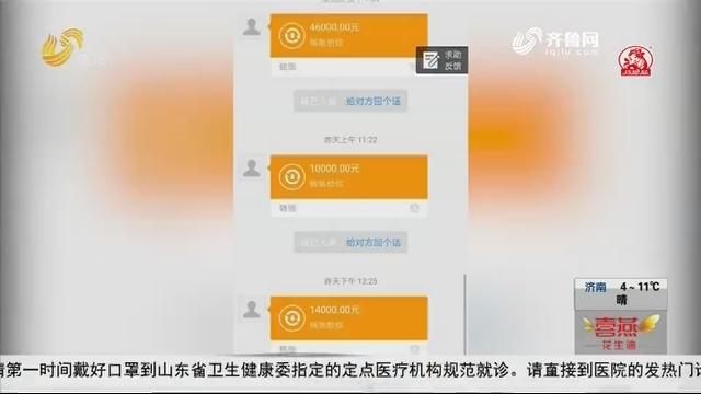 青岛:男子微信谎称卖口罩 诈骗十余万赌博