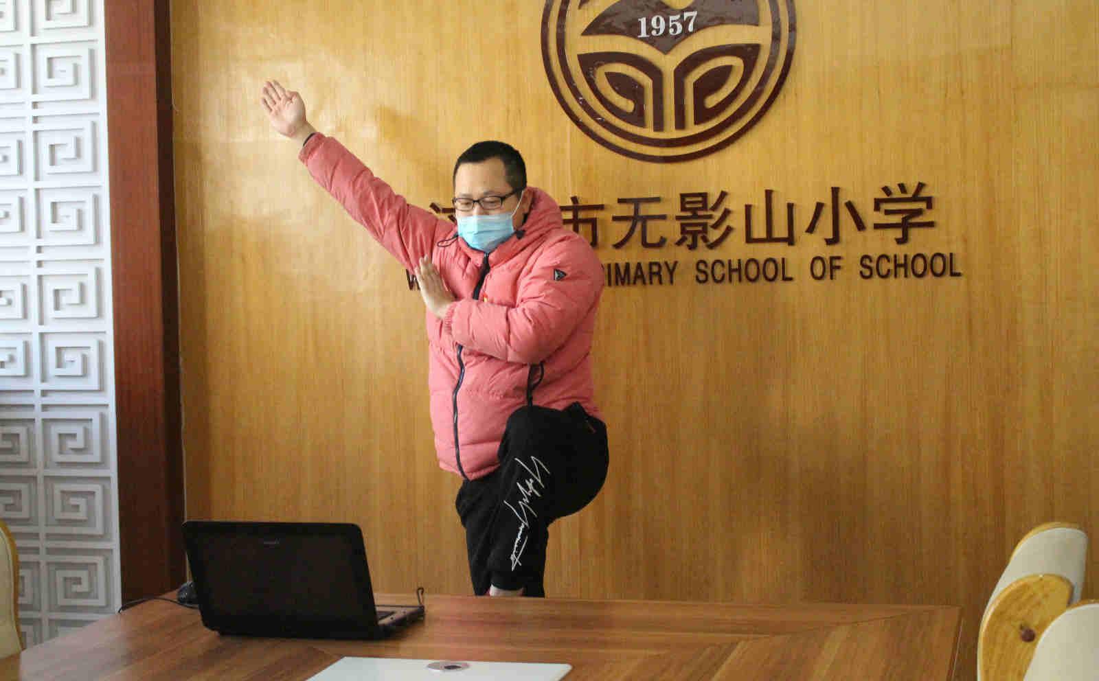 济南:打造空中体育课堂 引导学生科学锻炼
