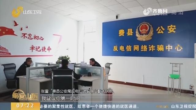 临沂:民警隔空喊话 千里之外嫌疑犯投案自首