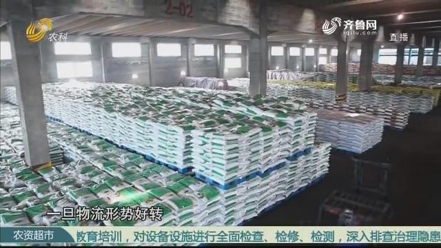 【战疫情 保春耕】农大肥业:做好疫情防控 有序恢复生产