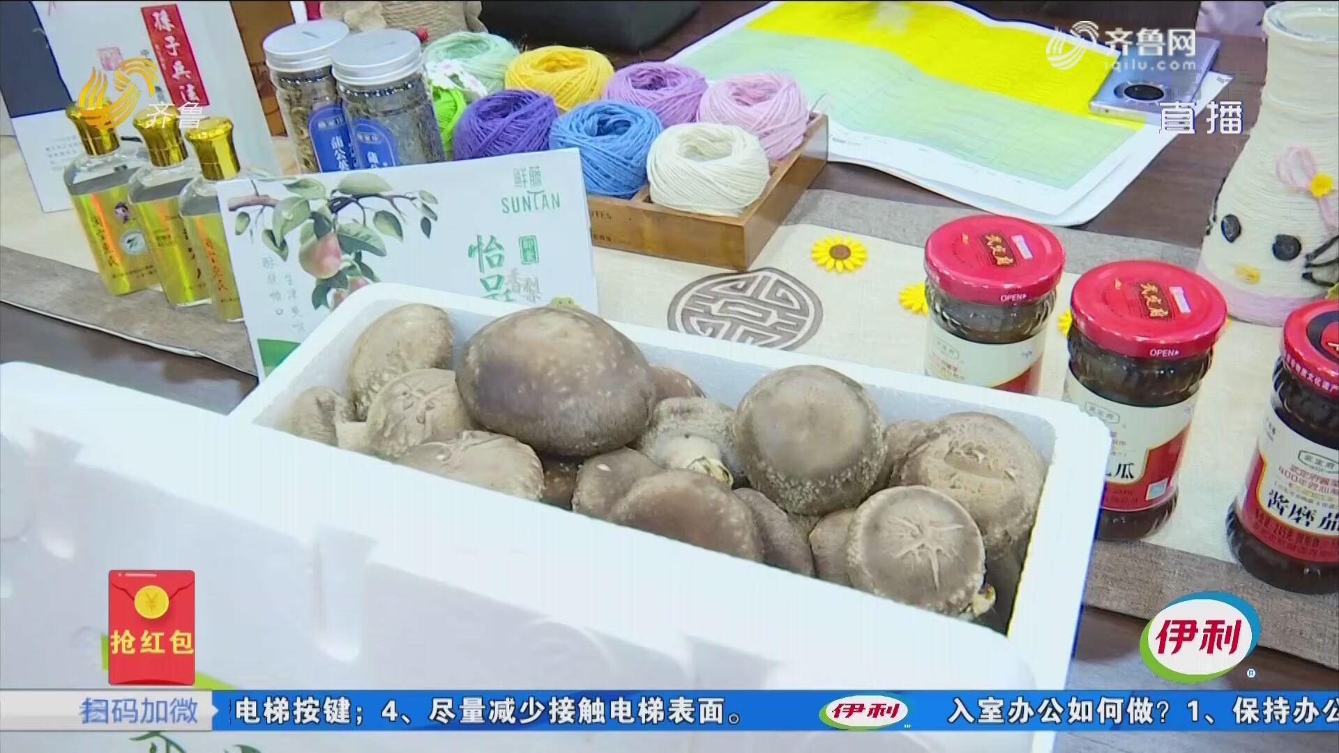 惠民:县委书记 要当网络主播