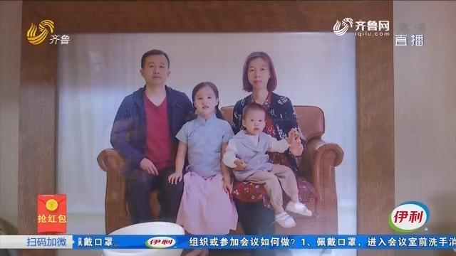 【特别家书】山东省援助湖北医疗队队员 朱美蓉
