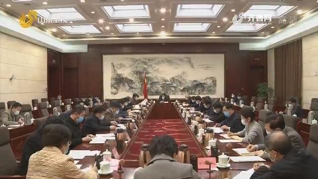 省委經濟運行應急保障指揮部召開第三次會議