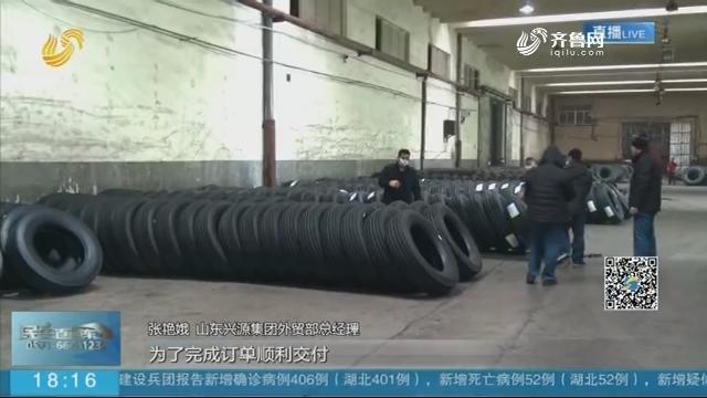 东营:企业遭遇用工难 政府给予用工补贴