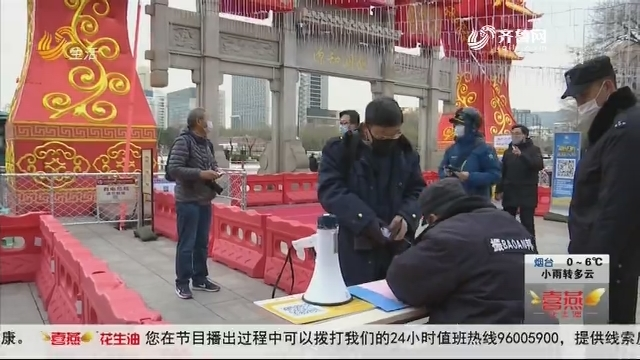 好消息!济南趵突泉风景区2月27日开园