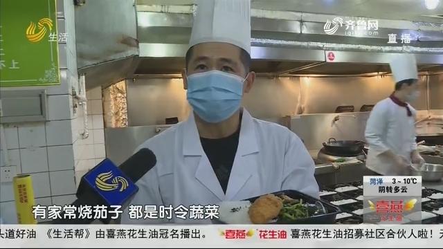 """""""你复工 我送餐""""青岛600多家餐饮企业加入"""