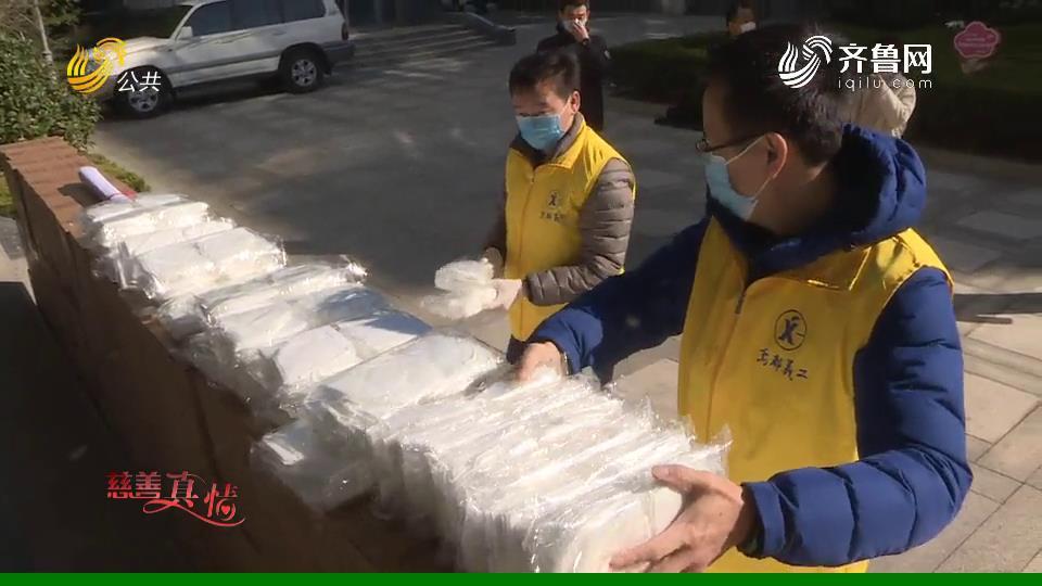 慈善真情:1000个KN95口罩捐赠给一线环卫工人