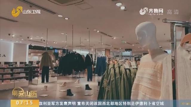 """【疫情下的""""买""""】济南商场开业一周 记者探访经四路万达商场"""