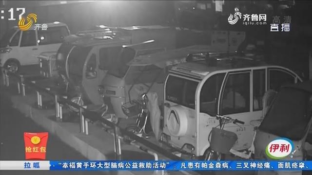 """德州:24块三轮车电瓶被盗 小偷""""复工""""了"""