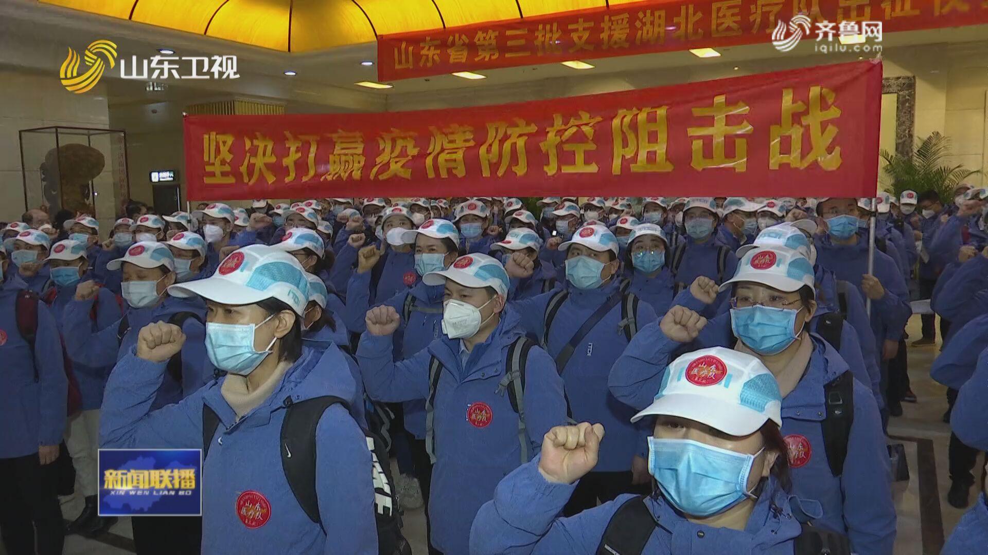 """【""""三八""""国际劳动妇女节】山东:巾帼担当 战""""疫""""有为"""